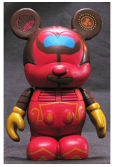 Vinylmation Penny Machine Park #2